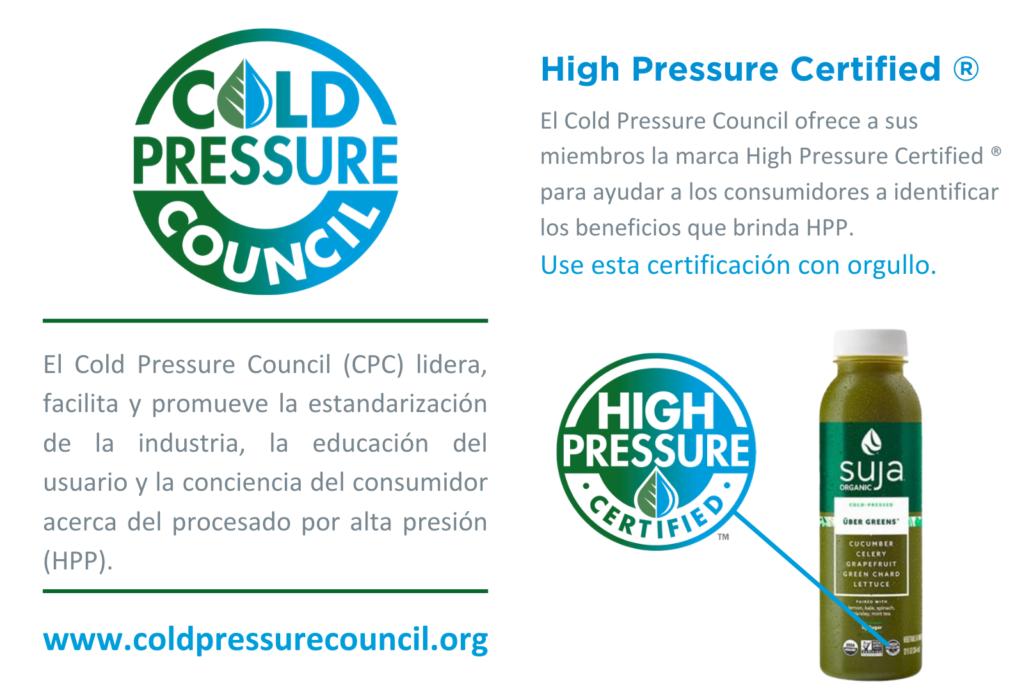 Ejemplo de marca High Pressure Certified ® en un zumo de Suja Juice